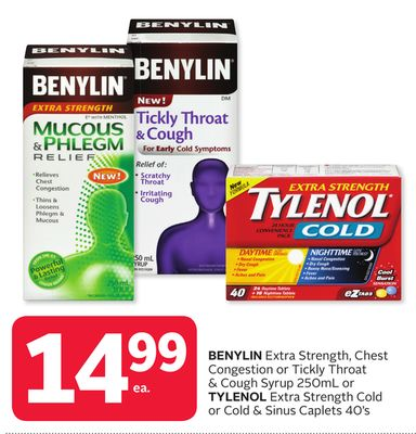 benylin extra strength cough and chest congestion instruction