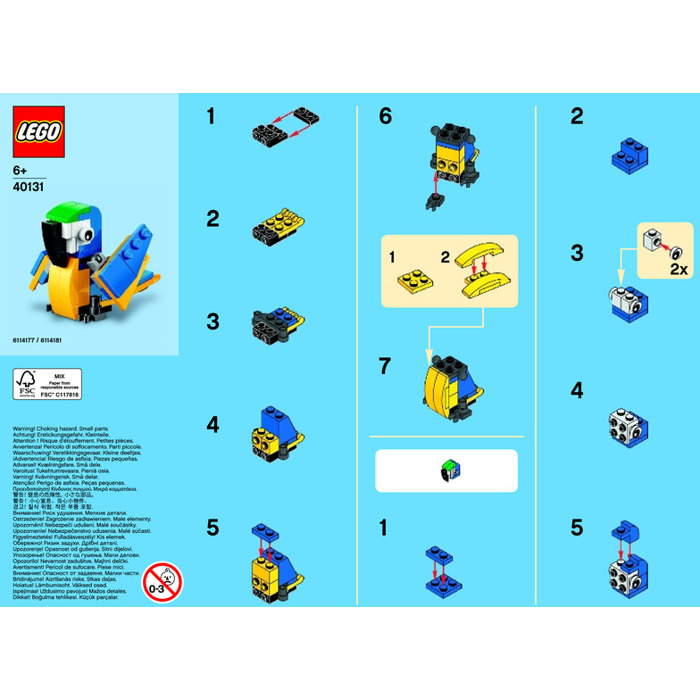 the brick no assembly instructions